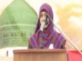 [Seminar : Yume Mustafa (S.A.W)] Poetry : Sis Zaira - Karachi University - Urdu