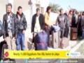 [23 Feb 2015] Nearly 15,000 flee ISIL horror in Libya - English