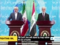 [24 Feb 2015] Zarif: Iran will stand by Iraqi nation until end of their fight against terrorism - English