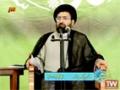 حجۃ السلام سید حسینی قمی | وصیت دراسلام | سخنرانی - Farsi