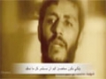 الإخلاص لله تعالى - الشهيد الحاج إبراهيم همّت - Arabic