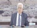 [28 Feb 2015] Palestinians hail Italy's parliament position to recognize their state - English