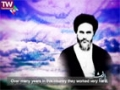 How God Helped People By Imam Khomeini - Farsi Sub English