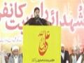[Shuhada-e-wilayat Conference] Speech : Janab Azhar Raza Qadri - 18 October 2014 - Urdu