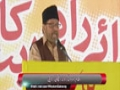 [Shuhada-e-wilayat Conference] Speech : Janab Nisaar Qalandari - 18 October 2014 - Urdu