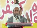 [Shuhada-e-wilayat Conference] Speech : Maulana Mukhtar Imami - 18 October 2014 - Urdu
