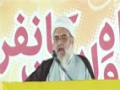 [Shuhada-e-wilayat Conference] Speech : Maulana Shaikh Salahuddin - 18 October 2014 - Urdu