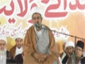 [Shuhada-e-wilayat Conference] Speech : H.I Raja Nasir (MWM PAK) - 18 October 2014 - Urdu