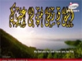 My God and my Lord | Canticle [ ARABIC - ENG SUB ]