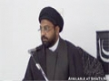 [Majlis 8] Philosophy of Battle of Karbala - 31st October 2014 - Moulana Syed Taqi Raza Abedi - Urdu
