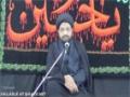 [Majlis 1] Karbala Istemraar-e-Harkat-e-Anbiya (a) - Moulana Syed Taqi Raza Abedi - Urdu