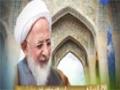 [104] عبادت و حفاظت متقابل - زلال اندیشه - Farsi