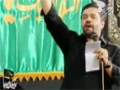 [02] Ayyame Fatemiyeh 1436 - Haj Mahmoud Karimi - انگار حسینش داره فریاد می زنه - Farsi