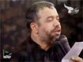[04] Ayyame Fatemiyeh 1436 - Haj Mahmoud Karimi - شکسته شد قامت زهرا - Farsi