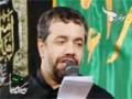 [01] Ayyame Fatemiyeh 1436 - Haj Mahmoud Karimi (Zamine) - Farsi