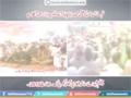 مختصر رپورٹ | عظمت شهداءِ ڪانفرنس شکار پو - Urdu