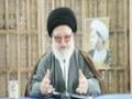 [Friday Sermon] 27 Feb 2014 | البث المباشر | خطبة الجمعة للسيد عبد الله الغريفي