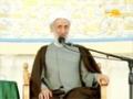 حضرت فاطمه زهرا سلام الله علیها| فقیر و سائل - Farsi