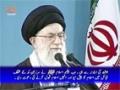 [Sahifa e Noor] Imamat Aur Wilayat Ka Masla | Supreme Leader Khamenei - Urdu