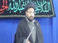 Fazeelat-e-Quran - 18 Ramadhan 1435 - Moulana Syed Taqi Raza Abedi - Urdu