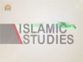 [Discussion Program : Islamic Studies] Principles of Belief: Monotheism - English