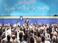 نگاهی به دیدار رهبر انقلاب با فعالان محیط زیست - Farsi