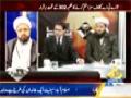 [CapitalTv : Bay Laag] H.I Amin Shahidi - Kiya Mamtaz Qadri Ko Salman Taseer Case Mein Phansi Hogi - 9th March 2015 - Ur