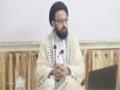 شادی سے پہلے دوستی کے نقصانات - Urdu
