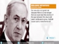 [13 March 2015] Netanyahu acknowledges risk of defeat in upcoming elections - English