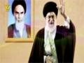 اللہ کا وعدہ ضرور پورا ہوگا - Syed Ali Khamenei - Farsi Sub Urdu