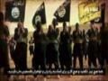 نگاهی بر شباهت های گروه تروریستی داعش و رژیم صهیونیستی - Farsi