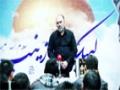 [01] سخنرانی رضا برجی - Farsi
