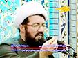 حضرت فاطمه زهرا سلام الله علیها | راضیه و مرضیه - Farsi