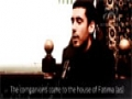 The Farewell of Fatima - Ali Fadhil | Fatimiya - English