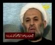 Documentary - Marjiyat defender of Islam - Part6 - Urdu