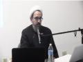 [1/2] - H.I. Mirza Abbas - Concept of Wilayat al-Faqihi - English