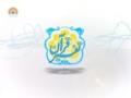 [Tafseer e Quran] Tafseer of Surah Baqra | تفسیر سوره بقرۃ  - March 24, 2014 - Urdu