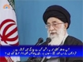 [Sahifa e Noor] Imam Khomaini (R.A) Ki Qayadat | Supreme Leader Khamenei - Urdu
