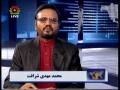 Political Analysis - Zavia-e-Nigah - 14th Novembe 2008 - Urdu