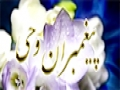 [26 March 2015] Paighambar-e-Wahi | پیغمبرانِ وحی | Tafsir Of Quran | Urdu