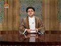 [Tafseer e Quran] Tafseer of Surah Baqra | تفسیر سوره بقرۃ - March 27, 2014 - Urdu