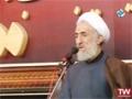 (سخنرانی : فلسفه قیام امام حسین(ع - Ayatullah Siddiqui Farsi
