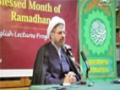 [04] Commentary on Dua Abu Hamza Al Thumali - Sheikh Bahmanpour - English