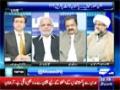 Sayasat Hai Ya Saazish : Yemen Jang Pakistan Ka Saudi Sarzameen Ka Difah Karnay Ka Elaan - 30 Mar 2015 - Urdu