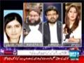 News Eye : Pakistan Ko Bhari Qemat Ada Karni Par Sakti Hai.. - 30 March 2015 - Urdu
