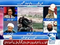 [Channel 24 : Mujahid Live] Yemen Jung... Alam e Islam Taqseem - 01 April 2015 - Urdu