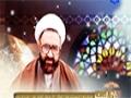 [127] وحدت حق تعالي از منظر امام علي (ع) - زلال اندیشه - Farsi