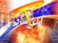[05] Aik Sath | ایک ساتھ | Sahartv Quest Show | Urdu