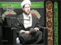 [Lecture 03] Imam Mahdi | Sheikh Dawood Sodagar - English