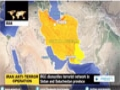 [06 April 2015] IRGC dismantles a terrorist network in Sistan-Baluchestan - English